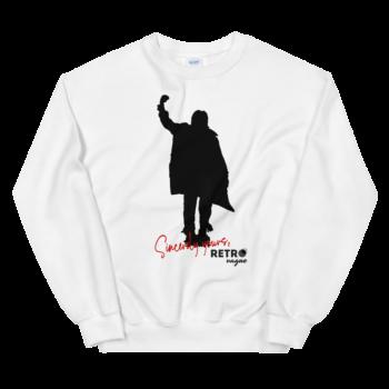 Sincerely Unisex Sweatshirt